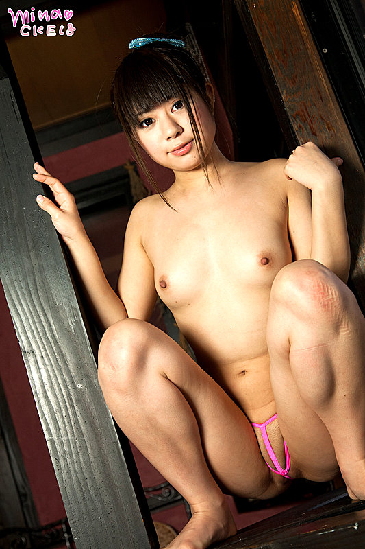 Are Asian big tit tight girls something