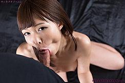 Aoi Shino Sucking Cock